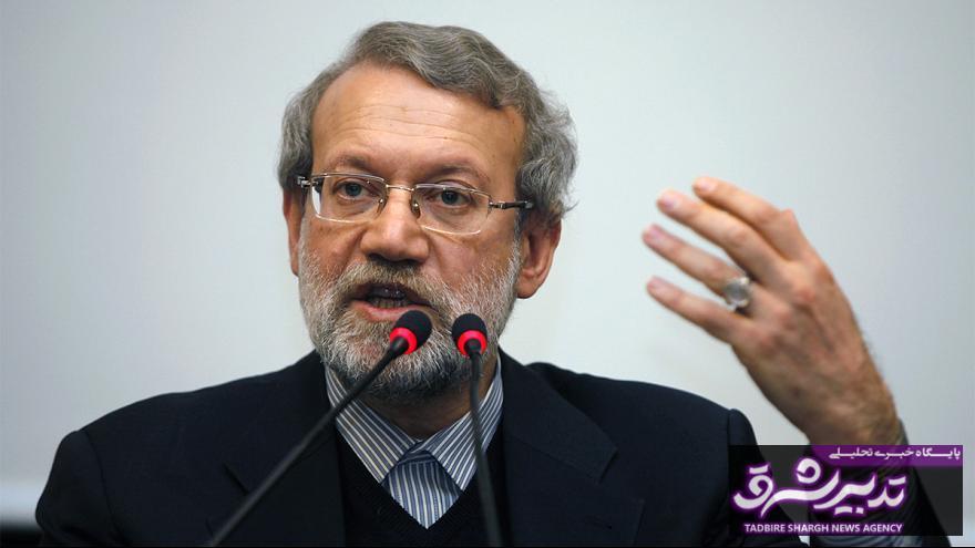 رئیس مجلس شورای اسلامی