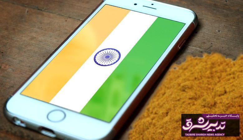 تولید آیفون در هند