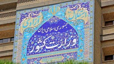 تصویر از سخنگوی وزارت کشور خبر داد؛ موافقت با درخواست تاسیس ۴۰ حزب جدید در دولت