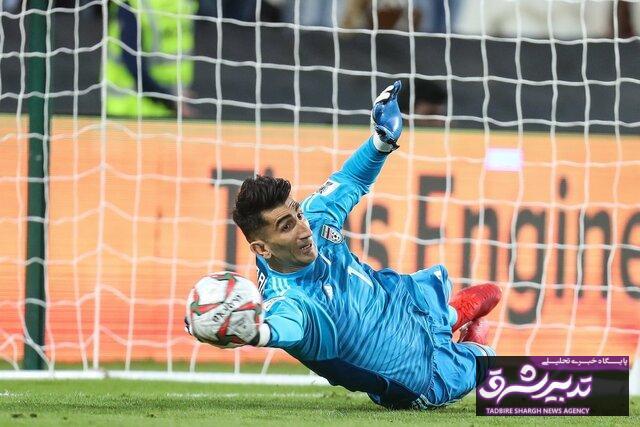 دروازهبان تیم ملی فوتبال ایران