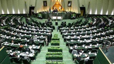 تصویر از کلیات لایحه بودجه ۹۸ تصویب شد