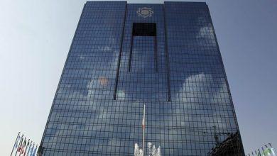 تصویر از بانک مرکزی اعلام کرد بخشی از مطالبات ایران از عراق وصول شد