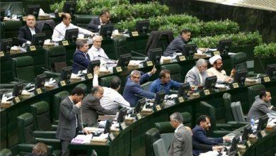تصویر از تصمیم مهم مجلس درباره بدهکاران بانکی