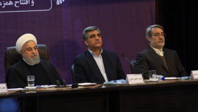 تصویر از با حضور رئیسجمهور و به صورت ویدئو کنفرانس؛ ۶۱ پروژه زیربنایی و اقتصادی در استان گیلان افتتاح و یا عملیات اجرایی آنها آغاز شد