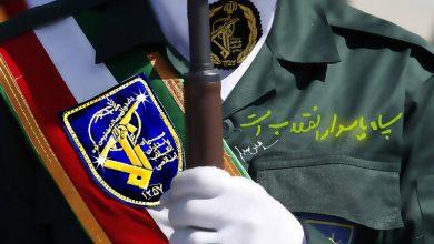 تصویر از سخنگوی شورای اسلامی شهر رشت: دولت آمریکا از نام سپاه در هراس است