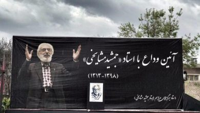 تصویر از مراسم تشییع پیکر هنرمند پرآوازه دنیای بازیگری؛ علی نصیریان: هیچکس جای مشایخی را نمیگیرد