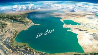 تصویر از وزیر نیرو پاسخ داد: انتقال آب خزر به کجا رسید؟