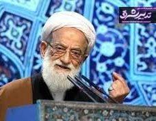 تصویر از امامی کاشانی: ترامپ هویت و حقیقت آمریکا را آشکار کرد