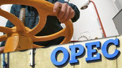 تصویر از قیمت نفت با وجود کاهش همچنان بالای ۷۴دلارباقی ماند