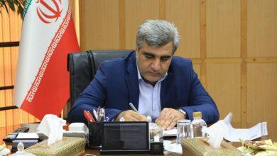 تصویر از پیام استاندار گیلان به مناسبت روز جمهوری اسلامی