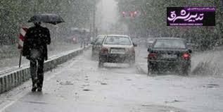 تصویر از پنجشنبه ۲ سامانه بارشی وارد کشور میشود/ شهرهایی که باید منتظر بارش باشند