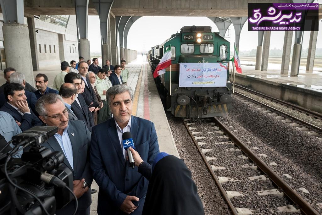 ایستگاه راه آهن رشت