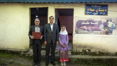 تصویر از تقدیر دکتر مصطفی سالاری از معلم کوچکترین مدرسه جهان