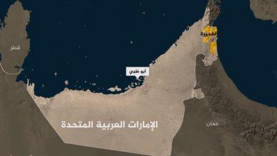 تصویر از سناریوهای پشت پرده انفجار بندر فجیره امارات