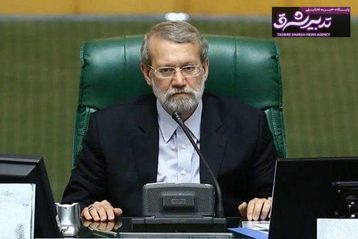 رئیس مجلس