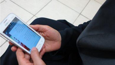 تصویر از نتیجه یک تحقیق: تحمل دوری افراد از موبایل به زیر ۱۵ دقیقه رسیده