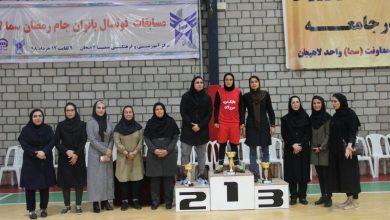 تصویر از قهرمانی تیم بانوان چابکسر در جام رمضان سما لاهیجان