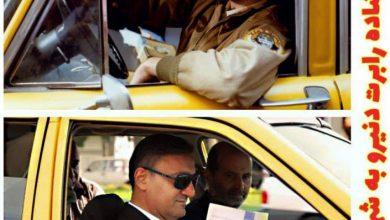 تصویر از واکنش برخی چهره ها به تاکسی سواری شهردار رشت و نامه سرگشاده رابرت دنیرو بازیگر اسطوره ای سینمای جهان به حاج محمدی