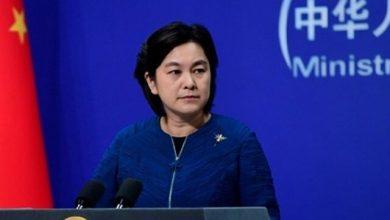 تصویر از چین خواهان لغو تحریمهای آمریکا علیه ایران شد