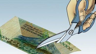 تصویر از جزئیات حذف ۴ صفر پول ملی/ واحد پول تومان و ۱ تومان معادل ۱۰۰ ریال میشود؛ اجرای طرح پس از تصویب مجلس