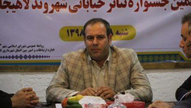 تصویر از شهردار لاهیجان بهعنوان دبیر دهمین جشنواره تئاتر خیابانی شهروند منصوب شد