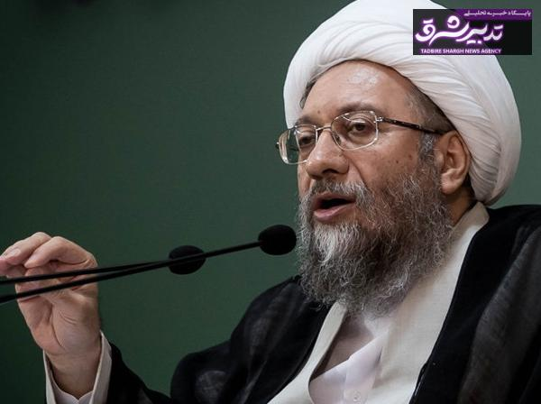 حاج شیخ محمد یزدی