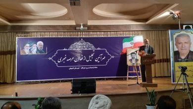 تصویر از گزارش تصویری تجلیل از فعالان عرصه خبری توسط فرمانداری و شهرداری و شورای شهر لاهیجان