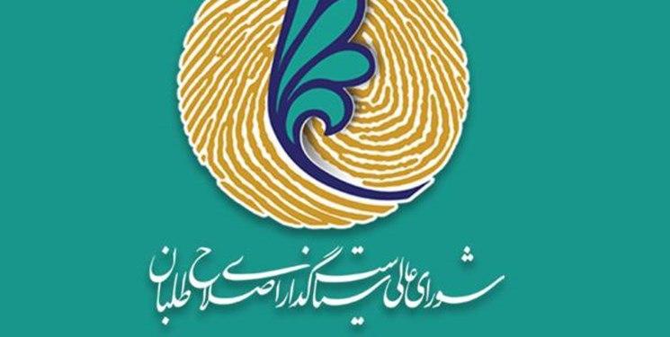 حزب اسلامی