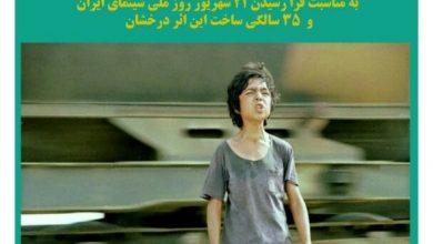 """تصویر از اکران فیلم سینمایی """"دونده""""ساخته امیرنادری درلاهیجان"""