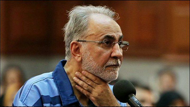 حکم اعدام محمدعلی نجفی