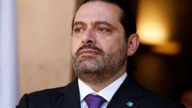 تصویر از سعدالحریری از نخست وزیری استعفا داد