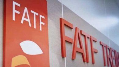 تصویر از آمریکا از اقدام FATF علیه ایران استقبال کرد