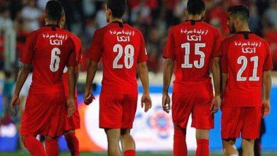 تصویر از نیمکت پرسپولیس؛ گرانترین منطقه فنی فوتبال ایران!