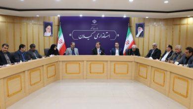 تصویر از استاندار گیلان تأکید کرد: مدیران برای بهرهگیری از ظرفیت پیوستن ایران به اتحادیه اوراسیا برنامهریزی کنند
