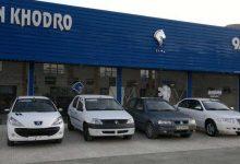 تصویر از معاون تحقیقات، طراحی و تکوین محصول ایران خودرو: ۳ مدل خودروی جایگزین ۴۰۵ اعلام شد