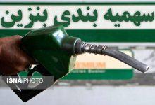 تصویر از مدیریت بهینه بدبختی با بنزین
