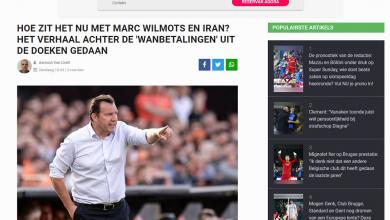 تصویر از رسانه بلژیکی: تحریمهای آمریکا باعث شده تا ویلموتس ۲ ماه از حقوق خود را دریافت نکند