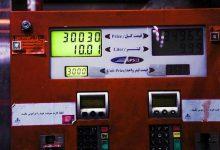 تصویر از هرآنچه باید درباره سهمیه بندی بنزین بدانیم / با بنزین ۱۵۰۰ تومانی به طور متوسط روزی چند کیلومتر میتوان طی کرد؟ / آیا میتوان سهمیه هر ماه را در ماههای بعد استفاده کرد؟ / کسانی کارت سوخت نگرفته اند، سهمیه بنزین آنها از بین میرود؟ / آیا سهمیه خودروهای دوگانه سوز با خدروهای بنزینی برابر است؟