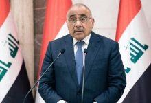 تصویر از عبدالمهدی: درخواست رسمی استعفای خود را به پارلمان ارائه میکنم