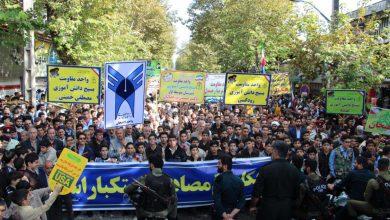 تصویر از گزارش تصویری از شرکت گسترده ی اقشار مردم در راهپیمایی۱۳آبان روز دانش آموز