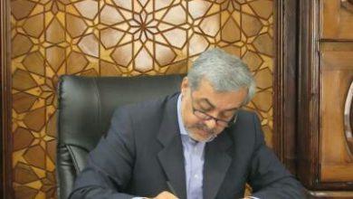 تصویر از پیام تبریک فرماندار شهرستان لاهیجان به مناسبت هفته وحدت