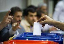 تصویر از با حکم آیت الله جنتی؛ اعضای هیئت نظارت بر انتخابات تالش، رضوانشهر و ماسال مشخص شدند