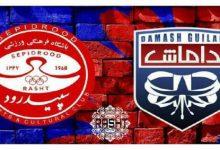 تصویر از لیگ دسته یک فوتبال باشگاههای ایران؛ داماش، فاتح دربی گیلان در هوای بارانی