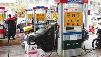 تصویر از انتقادات و وعده های نمایندگان گیلان بعد از گران شدن بنزین؛ مجلس در جریان نبود!/ از تصمیم سران قوا شوکه شده ایم/ قیمت بنزین سال ۹۸ را بر روی یک نرخ ثابت تعیین خواهیم کرد