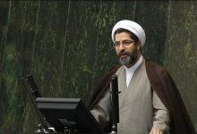 تصویر از بحرینی، نماینده مجلس:ارائه لیست مجزا توسط حامیان قالیباف، نقطه شروع انحراف است / قطعا اصولگرایان و اصلاحطلبان ظرفیت بیشتر از یک لیست ندارند