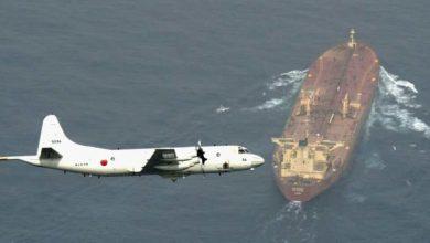 تصویر از حزب حاکم ژاپن اعزام نیرو به دریای عمان را تصویب کرد
