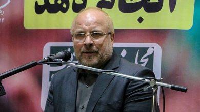 تصویر از قالیباف: جریان اصلاحطلب استارت استعفای روحانی را زده است