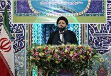 تصویر از گزیده خطبه های نماز جمعه ۲۲ آذر شهرستان لاهیجان