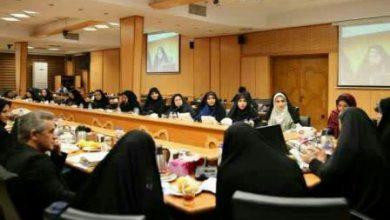 تصویر از حضور مشاور شهردار در امور بانوان در نخستین نشست کمیته امور بانوان مجمع شهرداران کلانشهرهای ایران