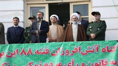 """تصویر از حضور شهردار رشت در راهپیمایی روز گرامیداشت ۹ دی """"روز بصیرت"""""""